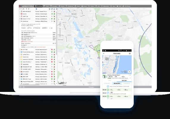 sistema de localización para equipos GPS en vehículos, maquinaria especializada, objetos estacionarios y personas.
