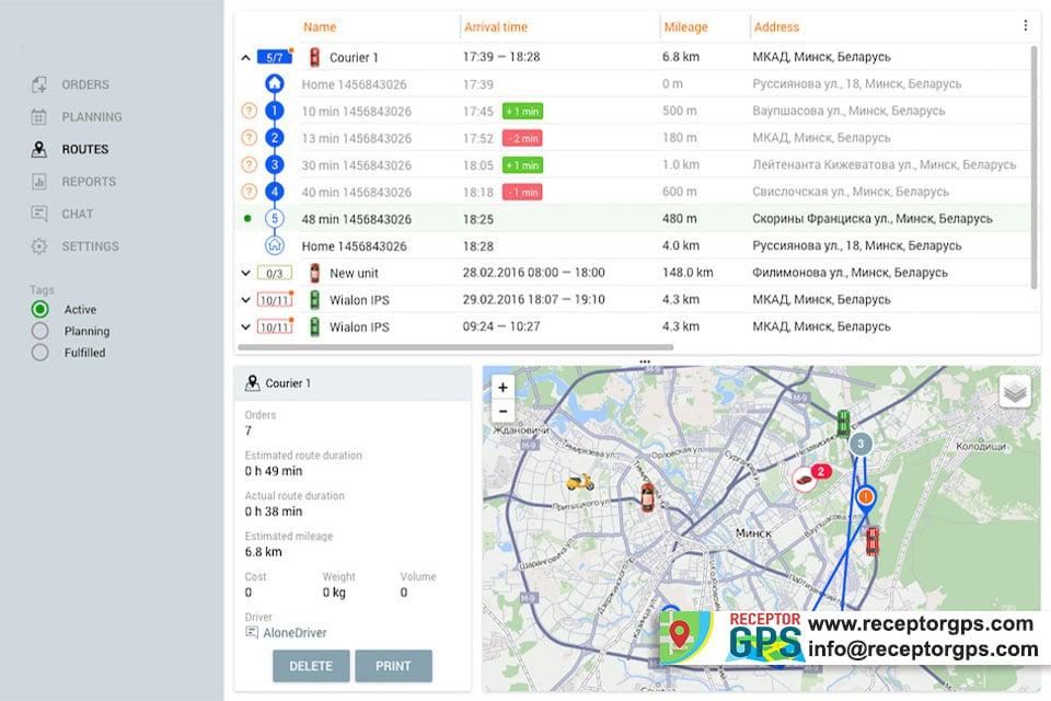 captura del programa universal diseñado para controlar todas las etapas del servicio de distribución de receptorgps.com